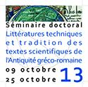 Appel à candidature au séminaire doctoral «Littératures techniques et tradition des textes scientifiques de l'Antiquité gréco-romaine»